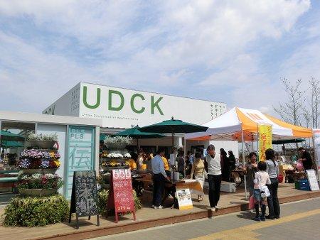 出典:http://www.city.kashiwa.lg.jp/soshiki/140500/p011287.html