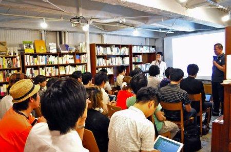 出典:http://tokyo-edit.net/archives/31069454.html
