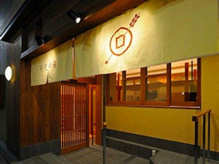 出典:http://hitogoto.com/imai/