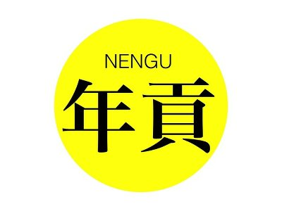 出典:http://urx.nu/i3CJ